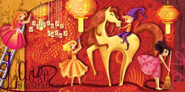 C'est l'année du cheval !!!!